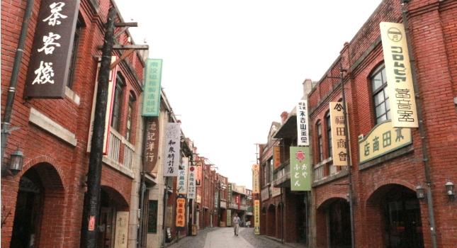 타이완:타이베이 다다오청(台北大稻埕)